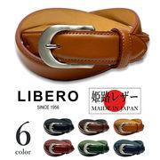 全6色 LIBERO リベロ 日本製 姫路レザー ステッチデザイン ベルト リアルレザー 牛革