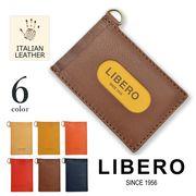 【全6色】 LIBERO リベロ 高級イタリアンレザー パスケース カードケース 定期入れ