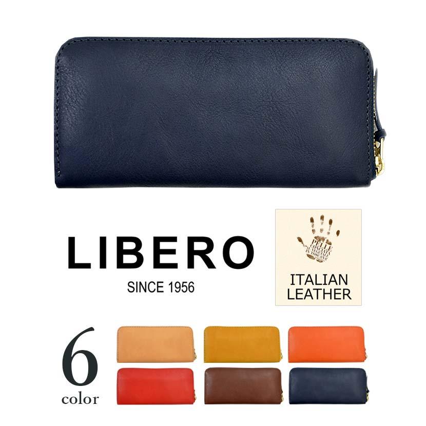 【全6色】 LIBERO リベロ 高級イタリアンレザー ラウンドファスナー ロングウォレット 長財布