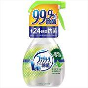 ファブリーズW除菌緑茶成分入り本体 【 P&G 】 【 芳香剤 】