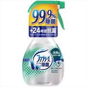 ファブリーズ W除菌 【 P&G 】 【 芳香剤 】