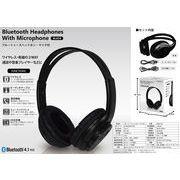 Bluetoothヘッドホン・マイク付 ブラック