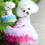 犬服 ペットウェア 全2色 春夏 レースワンピース 犬 ドッグウェア ペット用品