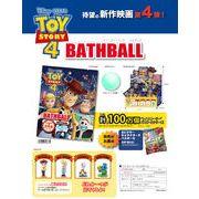 「入浴剤」「ディズニー/ピクサー」トイ・ストーリー4 バスボール