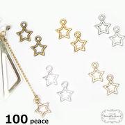 100個 【メタル チャーム】 透かし星のミニチャーム (全5色)
