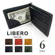 【全6色】LIBRO リベロ 日本製 栃木レザー 札ばさみ財布 マネークリップ ウオレット リアルレザー 牛革