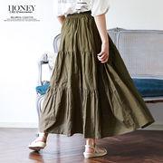 【2019春夏新作】ティアードスカート