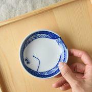 【特価品】9cmヒラメ醤油皿[B品][美濃焼]