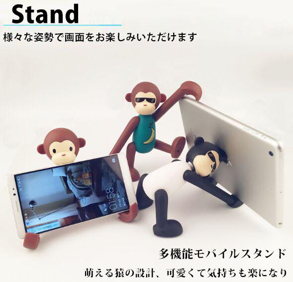 スマホスタンド スマホ置き 角度 卓上スタンド スマホホルダー 携帯 可愛い 猿