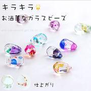 プレスレットパーツ 瑠璃 DIY用品 ガラスビーズ ハンドメイド デコ材料 ピアスパーツ おしゃれ