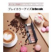 アイシャドーパレット エチュードハウス プレイカラーアイズ 韓国直送 カフェ·シャドー