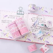 【ファッション新品】 手帳テープ 粘着テープ DIYテープ ハンドメイド 創意文具 10点セット