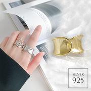 【即納】【リング】全2色!シルバー925ワイドひねりオープンリング指輪 [kgf0519]