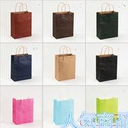 【包装資材】 可愛い紙袋★小物入り★クラフト紙 ハトロン紙の袋★無地紙袋 ★多様な規格
