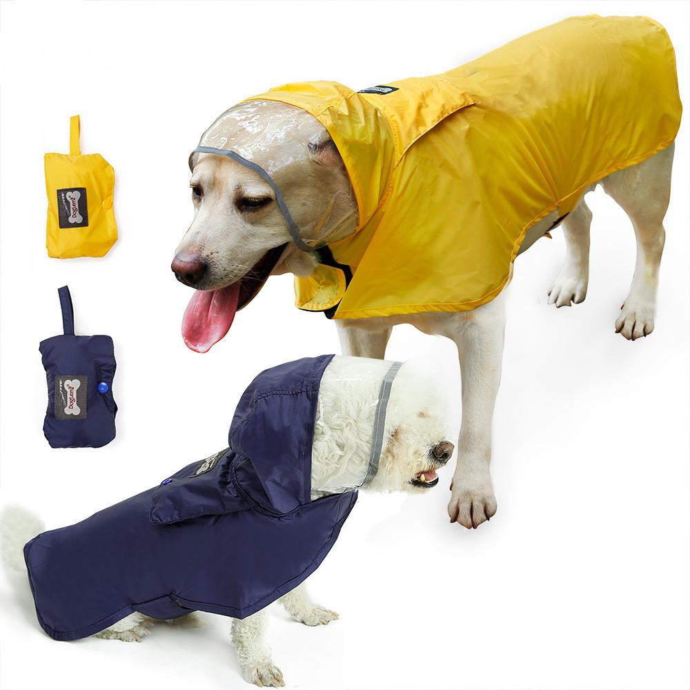 犬服 ペットレーンコート ペット服 イヌ服 ドッグウェア レインウェア ペット用品