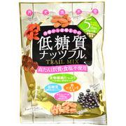 ※低糖質ナッツフル 115g(23g×5袋)