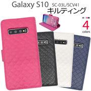 スマホケース 手帳型 Galaxy S10 SC-03L SCV41 ギャラクシーS10 ケース 携帯ケース スマホカバー 柔らかい