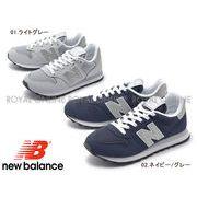 S) 【ニューバランス】 スニーカー GW500 シューズ スポーツ 全2色 レディース