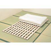 桐 桐製 木製 四つ折れ スノコ すのこ ベッド