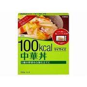 大塚食品 マイサイズ 中華丼 150g x10 *
