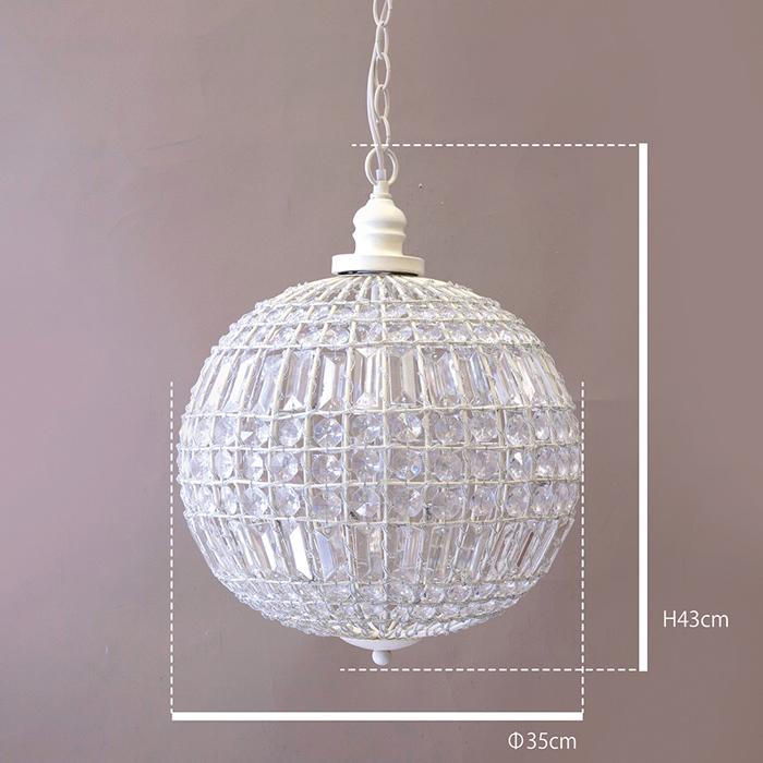 LED電球対応★1灯シャンデリアBijoux ビジュー クリーム♪