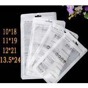 DIY OPP袋 スマホケース用 100枚/点 /梱包材/包装/ラッピング