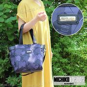 Michiko Londonポリ2WAYトート / ミチコロンドン ショルダー ファスナー 婦人 レディース 2019新作