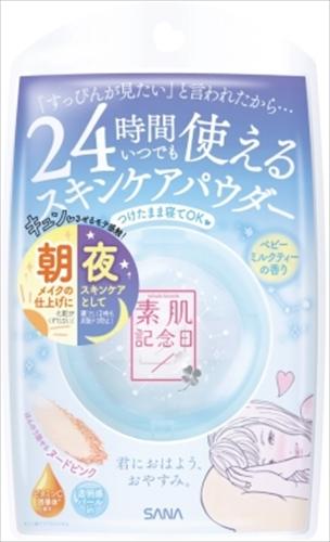 サナ 素肌記念日 スキンケアパウダー ベビーミルクティーの香り 【 常盤薬品 】 【 メイク 】