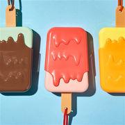 フランフラン アイスキャンディー&アイスクリームクールファン