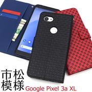 スマホケース 手帳型 Google Pixel 3a XL ケース 手帳ケース グーグル ピクセル スリーエー スマホカバー