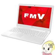 FMV 15.6インチノートパソコン LIFEBOOK AH50/D2 FMVA50D2WP [プレミアムホワイト]