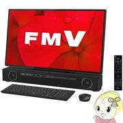 [予約]FMV 27インチ 一体型デスクトップパソコン ESPRIMO FH90/D2 FMVF90D2B [オーシャンブラック]
