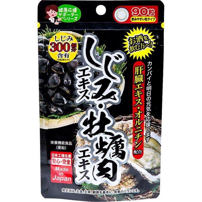 しじみエキス 牡蠣肉エキス 箱/ケース売 100入