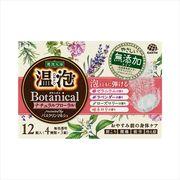 温泡 ONPO ボタニカル ナチュラルフローラル 12錠入 【 アース製薬 】 【 入浴剤 】