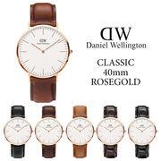 【まとめ割10%OFF】ダニエルウェリントン DANIEL WELLINGTON 腕時計 Classic  40mm ローズゴールド