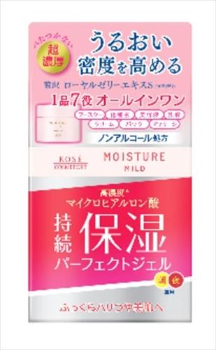モイスチュアマイルドパーフェクトジェル 【 コーセーコスメポート 】 【 化粧品 】