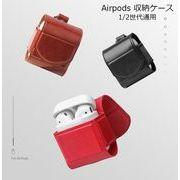 AirPodsケース専用保護カバー 第1/2世代通用 ワイヤレスイヤホンケース エアーポッズ イヤホン収納