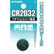 三菱リチウムコイン電池CR2032G49K017(36-316)