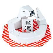 hacomo kids 干支シリーズ No.2412 巳(へび) ダンボール工作キット