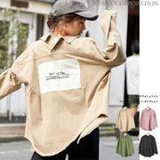 【2019秋冬新作】サンドウォッシュツイル プリントパッチ付きオーバーサイズシャツ