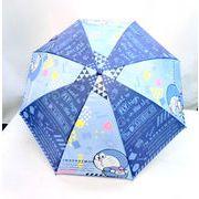 【雨傘】【ジュニア用】55cmドラえもんコラージュ柄ジャンプ傘