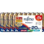 アルカリ乾電池プレミアムS単4-20個 LR03PS20S 【 FDK 】 【 乾電池 】