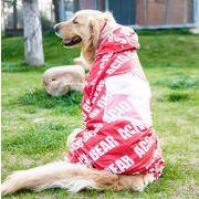 超人気◆超可愛いペット服☆犬服◆ペット用レインコート◆大型犬用レインコート◆大型犬服