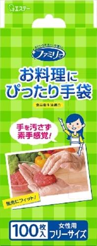 ファミリー お料理にぴったり手袋 女性用フリーサイズ 半透明 100枚 【 エステー 】 【 炊事手袋 】
