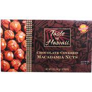 ※テイストオブハワイ マカデミアナッツチョコレート 141g(13個入)