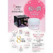 【商品35個+試供品5個セット】 桜の潤100g〈日本製〉