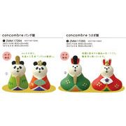 「受注締切9/26」「ひな祭り」concombre パンダ雛&うさぎ雛