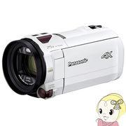 HC-VX992M-W パナソニック 4K ビデオカメラ 64GB 光学20倍ズーム ピュアホワイト