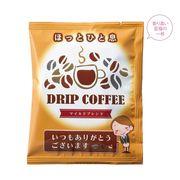 ドリップコーヒー1個 (日本製)