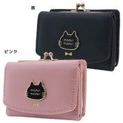 【財布:レディース】meow meow/三つ折り財布/クロネコフェイス ねこ【黒 】